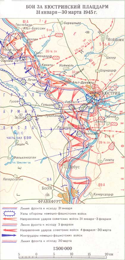 Артилерийский удар по кицканскому плацдарму