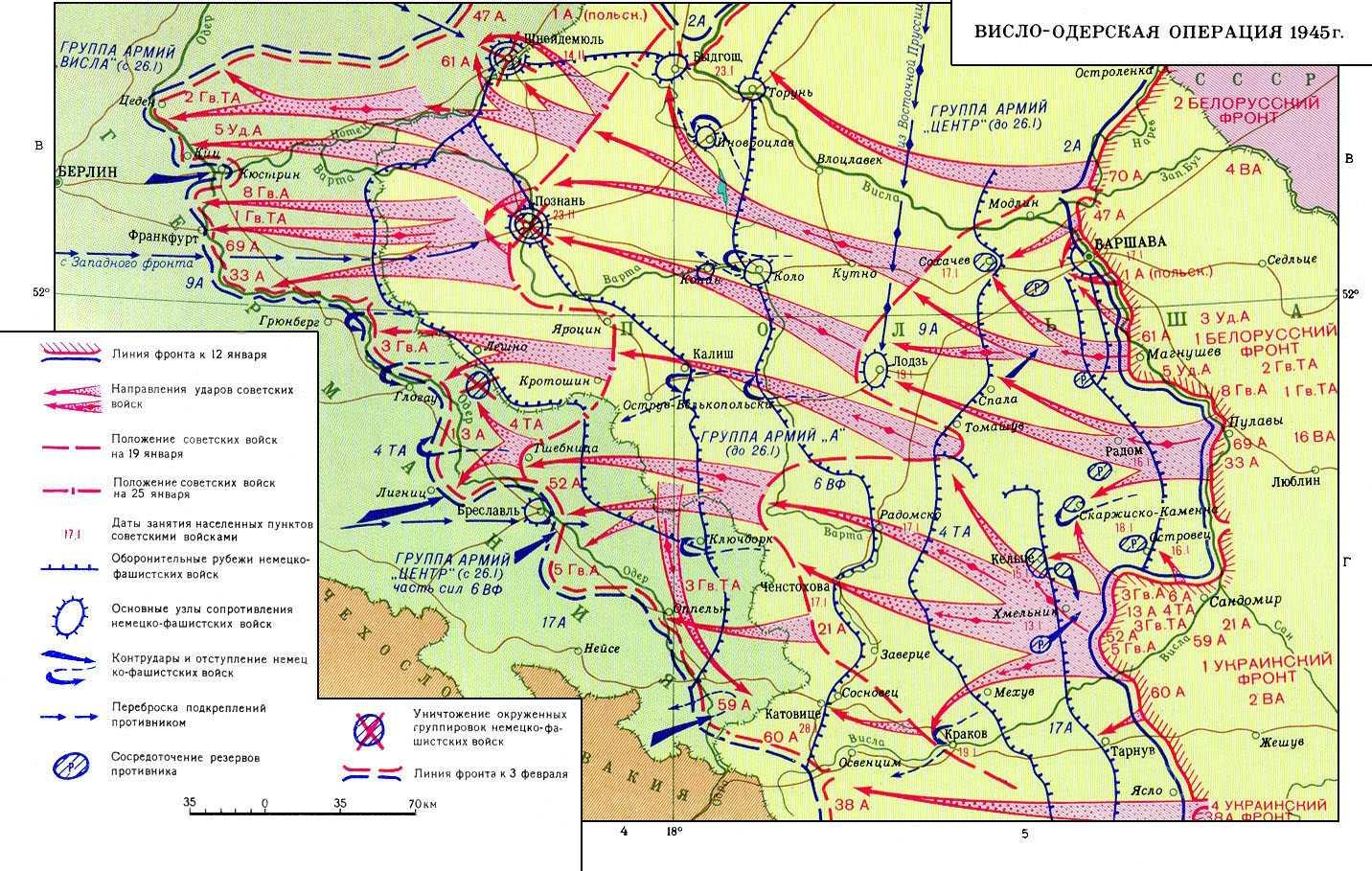 Корсунь Шевченковская Операция Карта